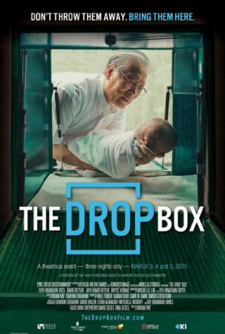 The DropBox engages audiences