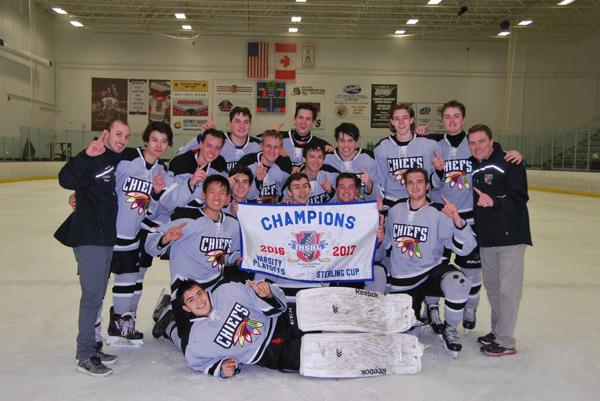 D211 ices hockey championship