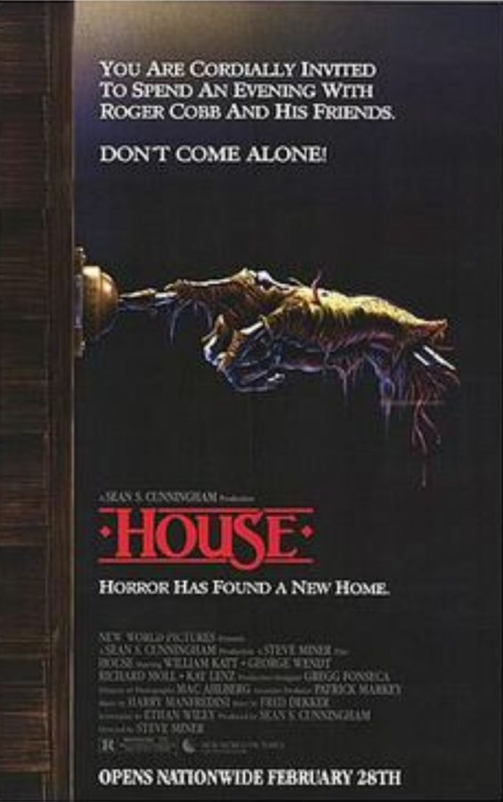 House+theatrical+poster+as+was+displayed+when+the+movie+first+came+out%0A