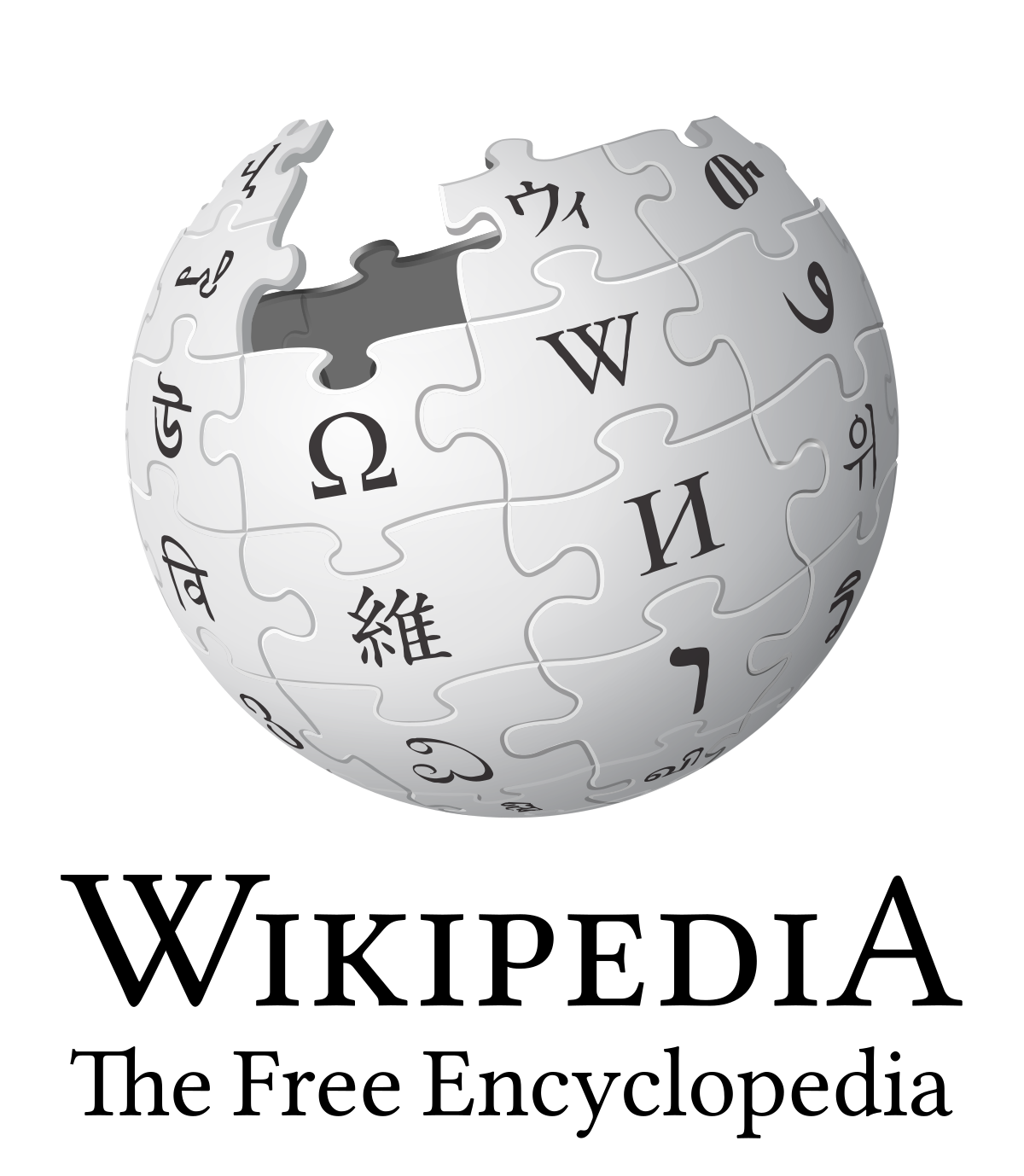 Logo of the English Wikipedia, the website came online Jan 15, 2001.